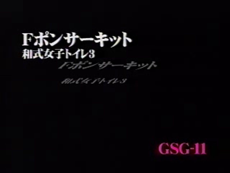 2002ジパングカタログビデオ01.mpg 隠撮 | 0  53画像 44