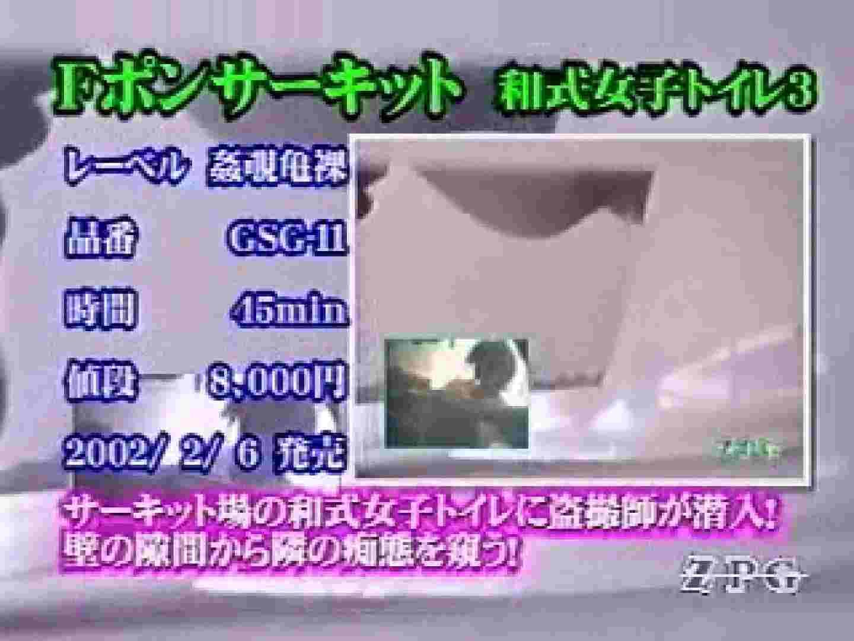 2002ジパングカタログビデオ01.mpg 隠撮 | 0  53画像 45