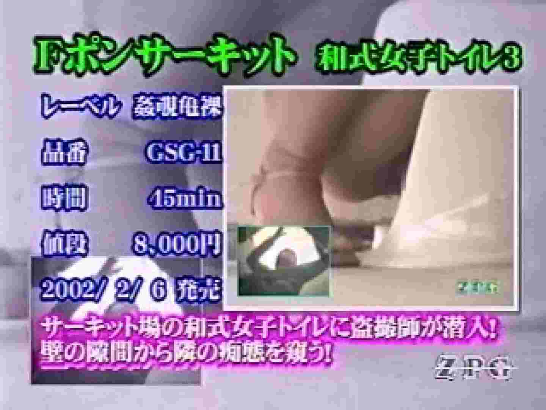 2002ジパングカタログビデオ01.mpg 隠撮 | 0  53画像 46