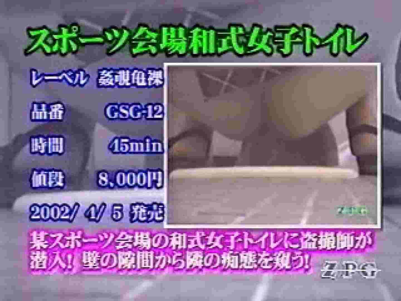 2002ジパングカタログビデオ01.mpg 隠撮 | 0  53画像 47