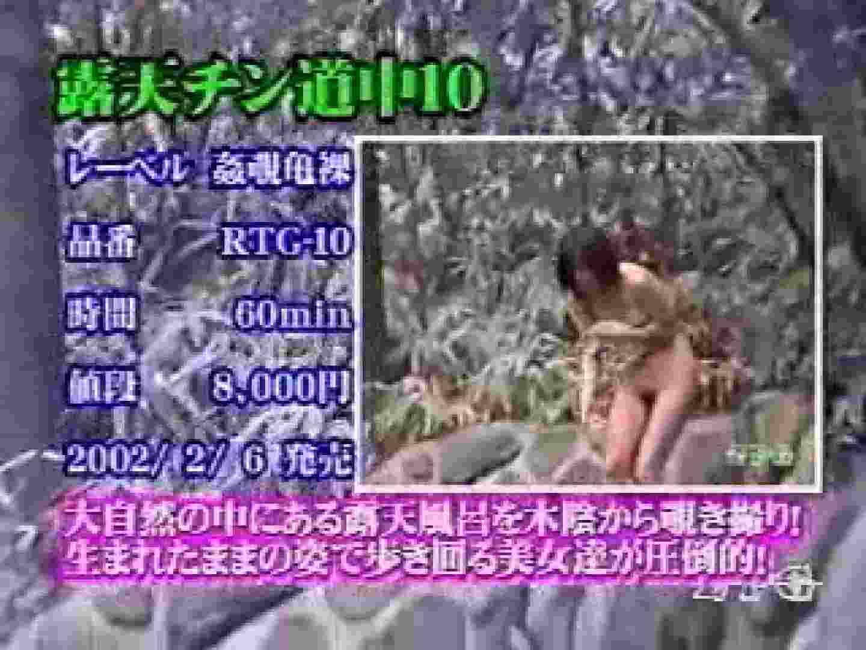2002ジパングカタログビデオ01.mpg 隠撮 | 0  53画像 48