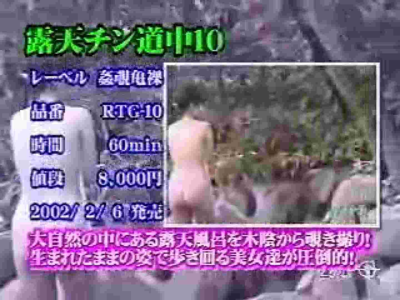 2002ジパングカタログビデオ01.mpg 隠撮 | 0  53画像 49