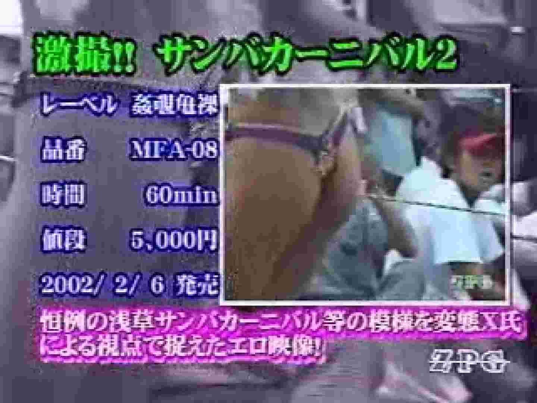 2002ジパングカタログビデオ01.mpg 隠撮 | 0  53画像 51
