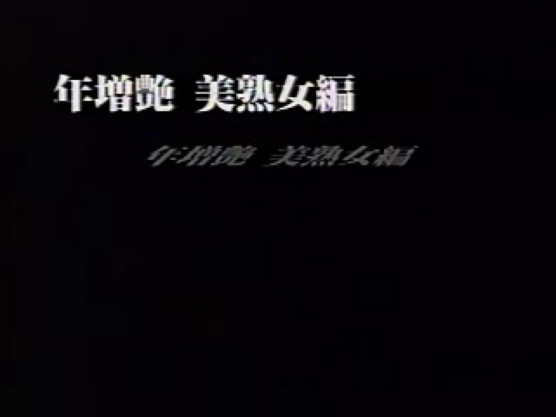 2002ジパングカタログビデオ01.mpg 隠撮 | 0  53画像 53