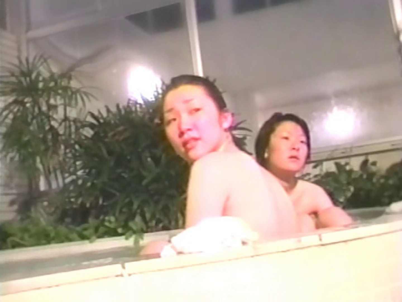 スーパー銭湯で見つけたお嬢さん vol.06 接写   潜入画像  83画像 55