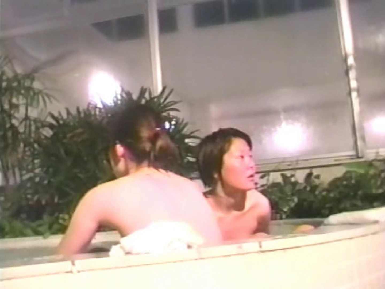 スーパー銭湯で見つけたお嬢さん vol.06 接写   潜入画像  83画像 56