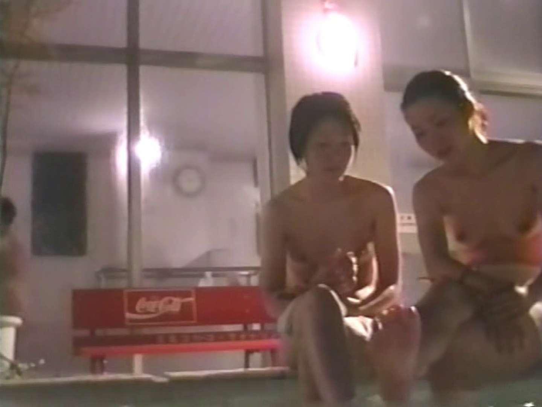 スーパー銭湯で見つけたお嬢さん vol.06 接写   潜入画像  83画像 61