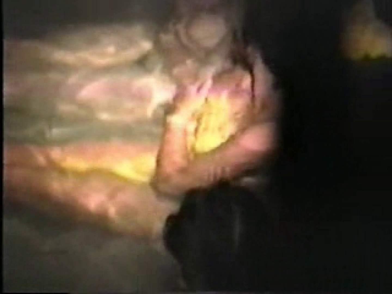PEEP露天風呂4 露天 | 盗撮特集  91画像 18