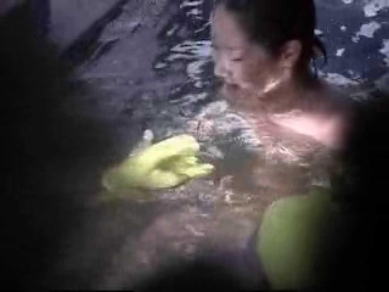 PEEP露天風呂4 露天 | 盗撮特集  91画像 54