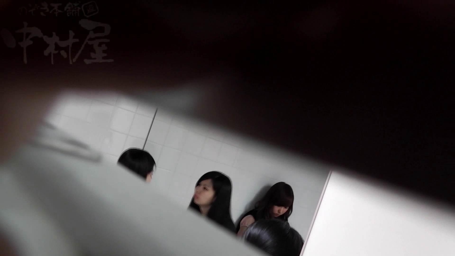 美しい日本の未来 No.26 美女偏差値オール90 乙女   盗撮特集  71画像 11