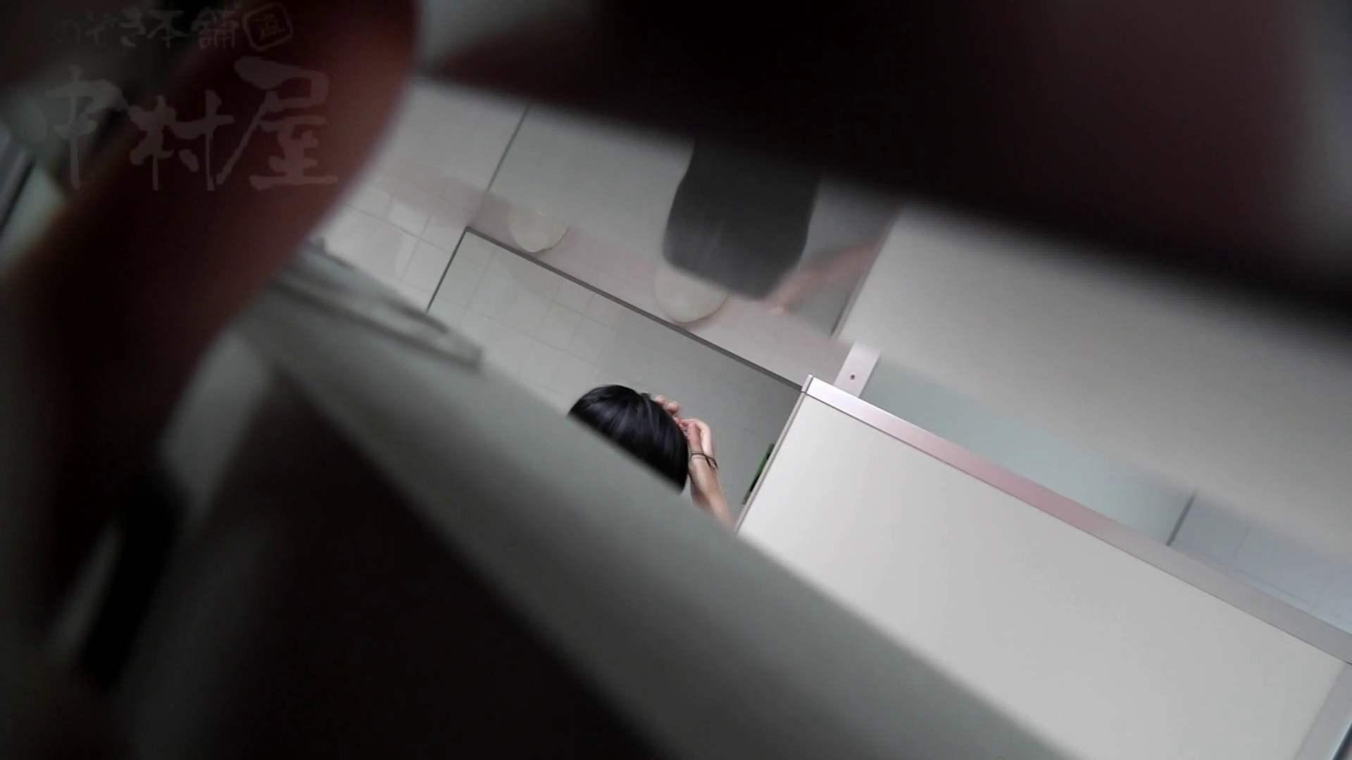 美しい日本の未来 No.26 美女偏差値オール90 乙女   盗撮特集  71画像 43