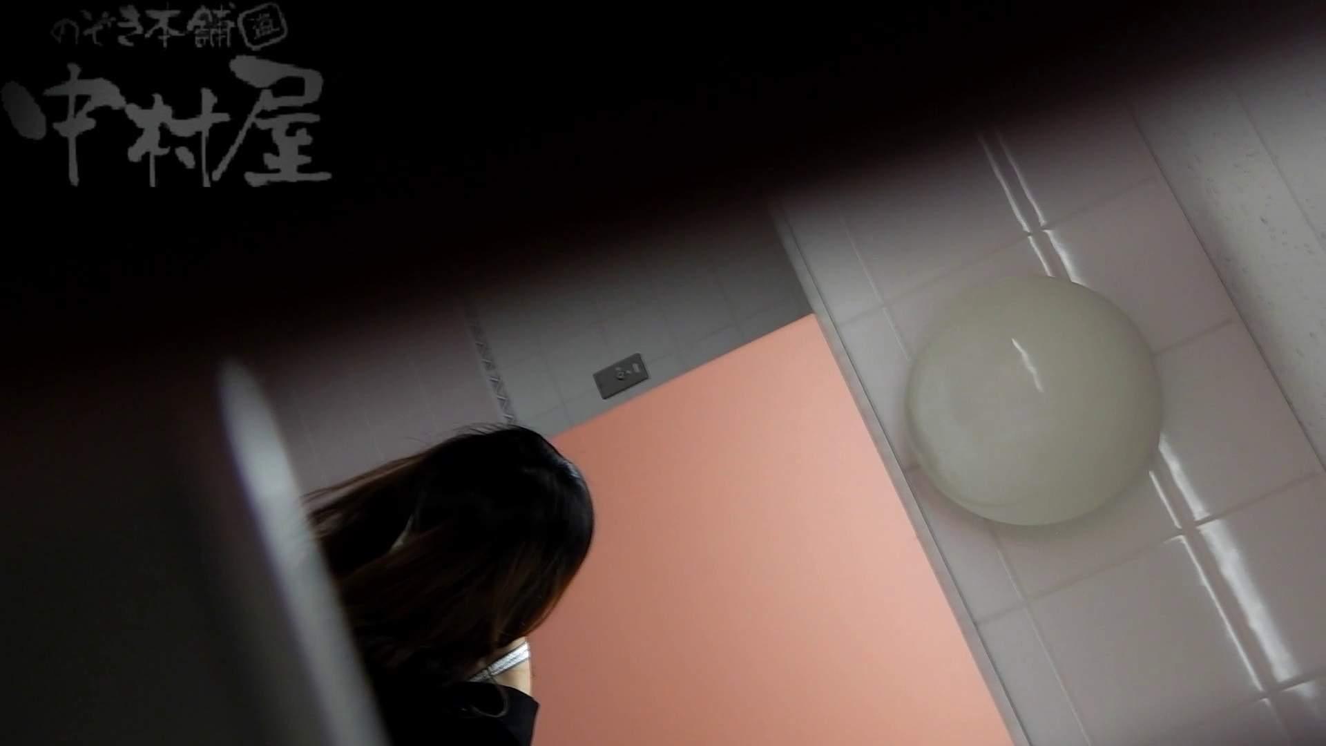 美しい日本の未来 No.35 最長時間更新更に強者登場 盗撮特集 | 放尿  82画像 81