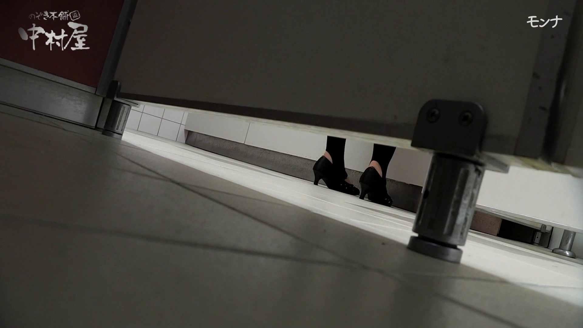 美しい日本の未来 No.49 何があった?カメラ持ちながらみんなの前に!潜り抜け 後編 盗撮特集 | おまんこ  82画像 39