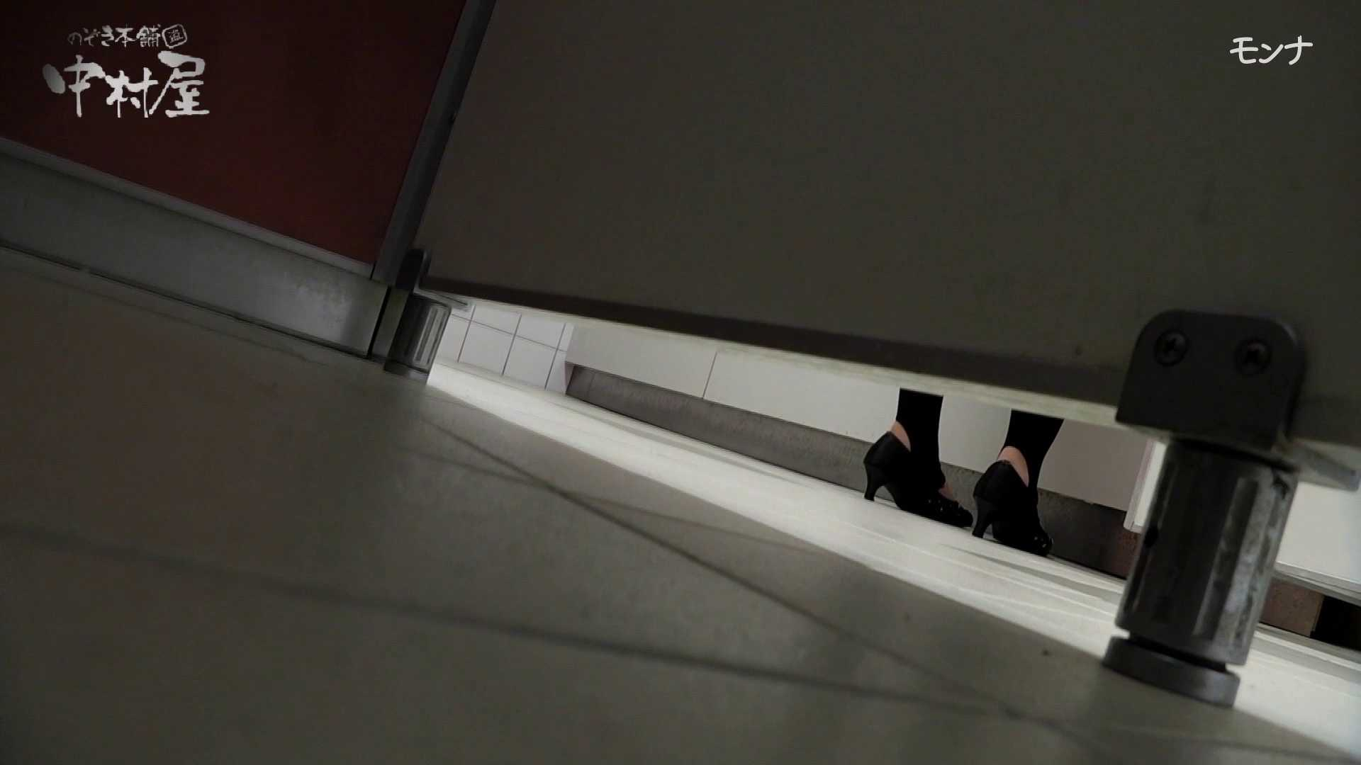 美しい日本の未来 No.49 何があった?カメラ持ちながらみんなの前に!潜り抜け 後編 盗撮特集 | おまんこ  82画像 40