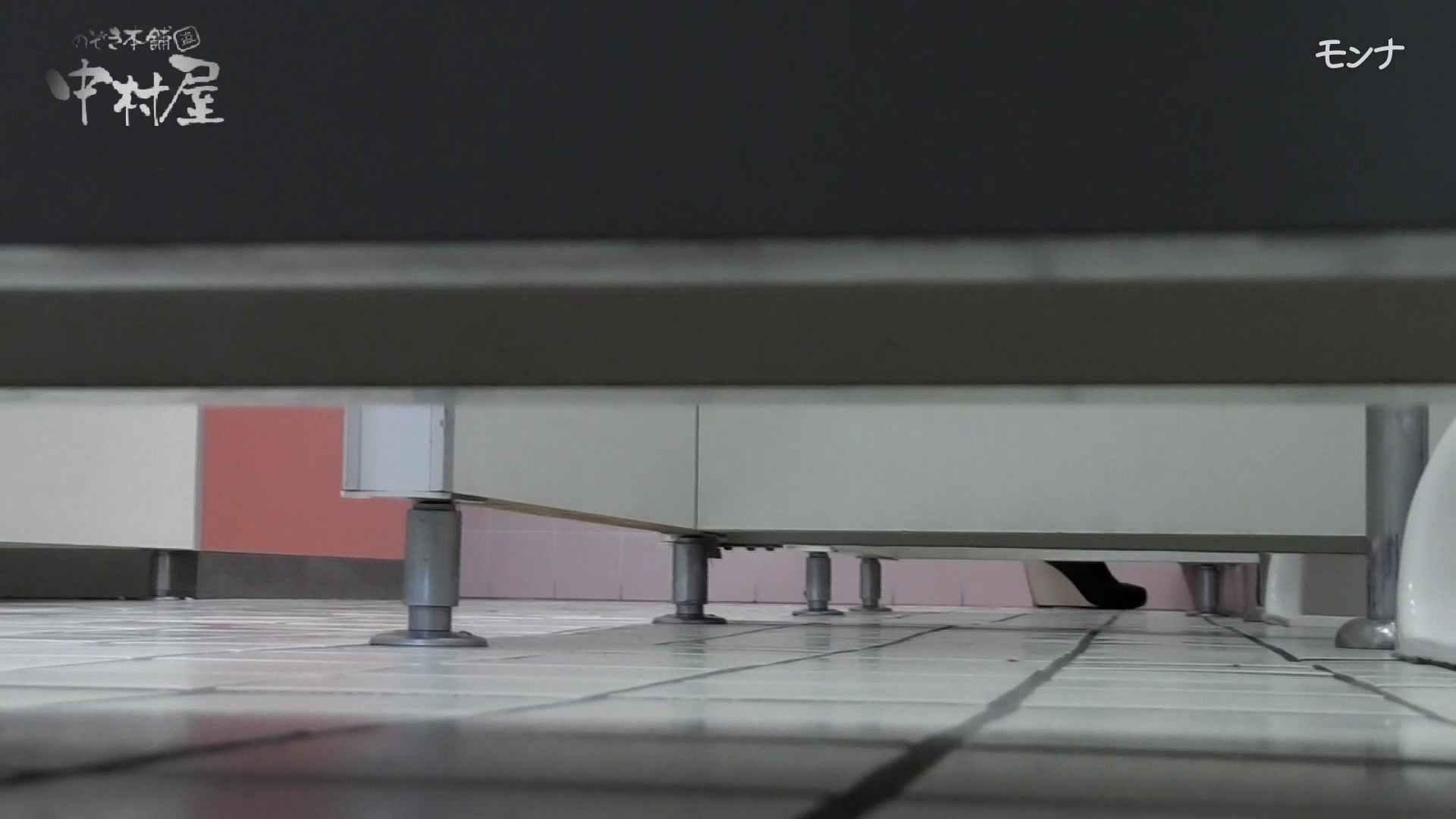 美しい日本の未来 No.49 何があった?カメラ持ちながらみんなの前に!潜り抜け 後編 盗撮特集 | おまんこ  82画像 45