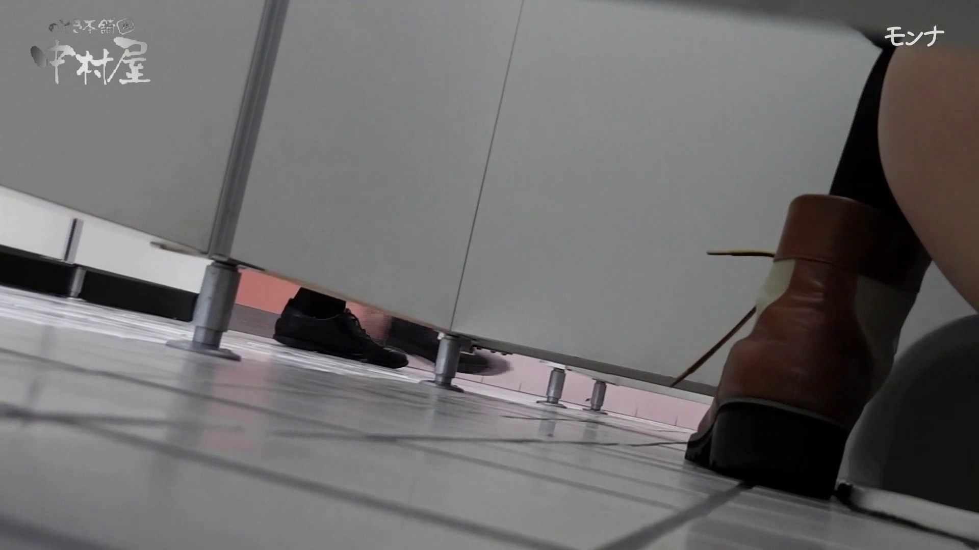 美しい日本の未来 No.49 何があった?カメラ持ちながらみんなの前に!潜り抜け 後編 盗撮特集 | おまんこ  82画像 67