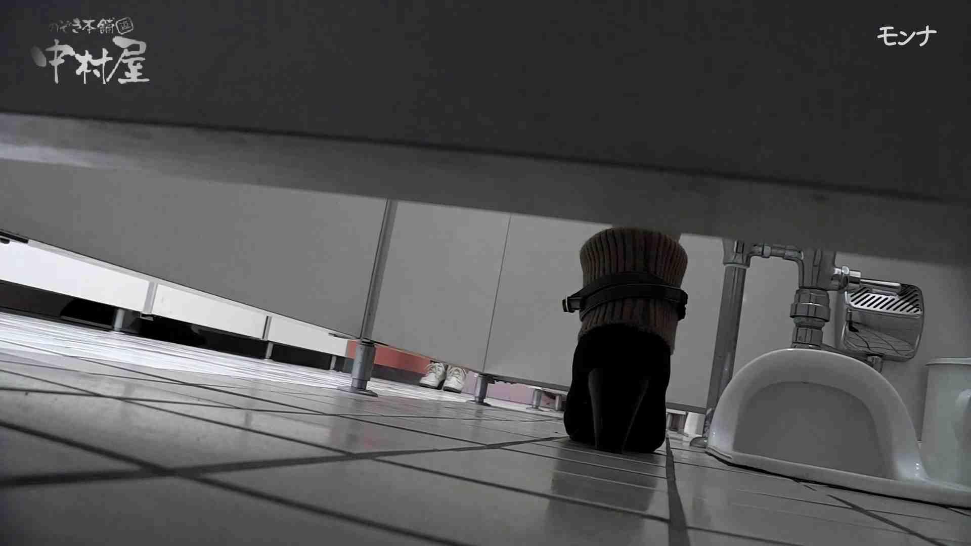 美しい日本の未来 No.49 何があった?カメラ持ちながらみんなの前に!潜り抜け 後編 盗撮特集 | おまんこ  82画像 77