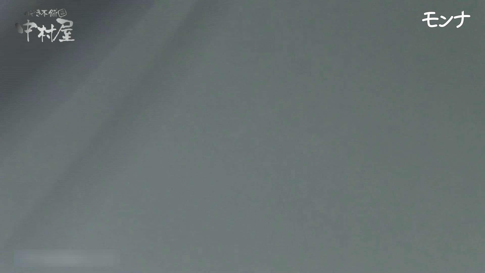 美しい日本の未来 No.59 おまんこ | 盗撮特集  74画像 2