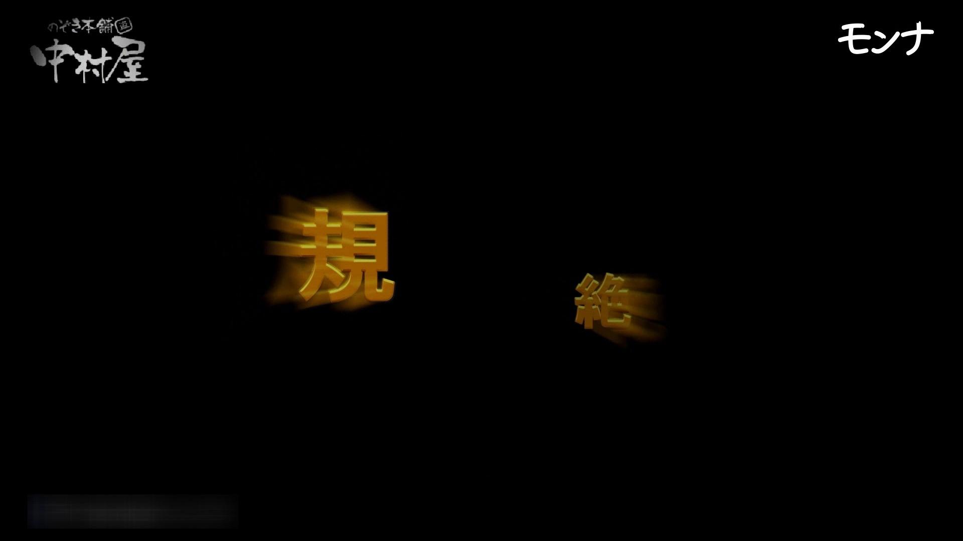 美しい日本の未来 No.59 おまんこ | 盗撮特集  74画像 11