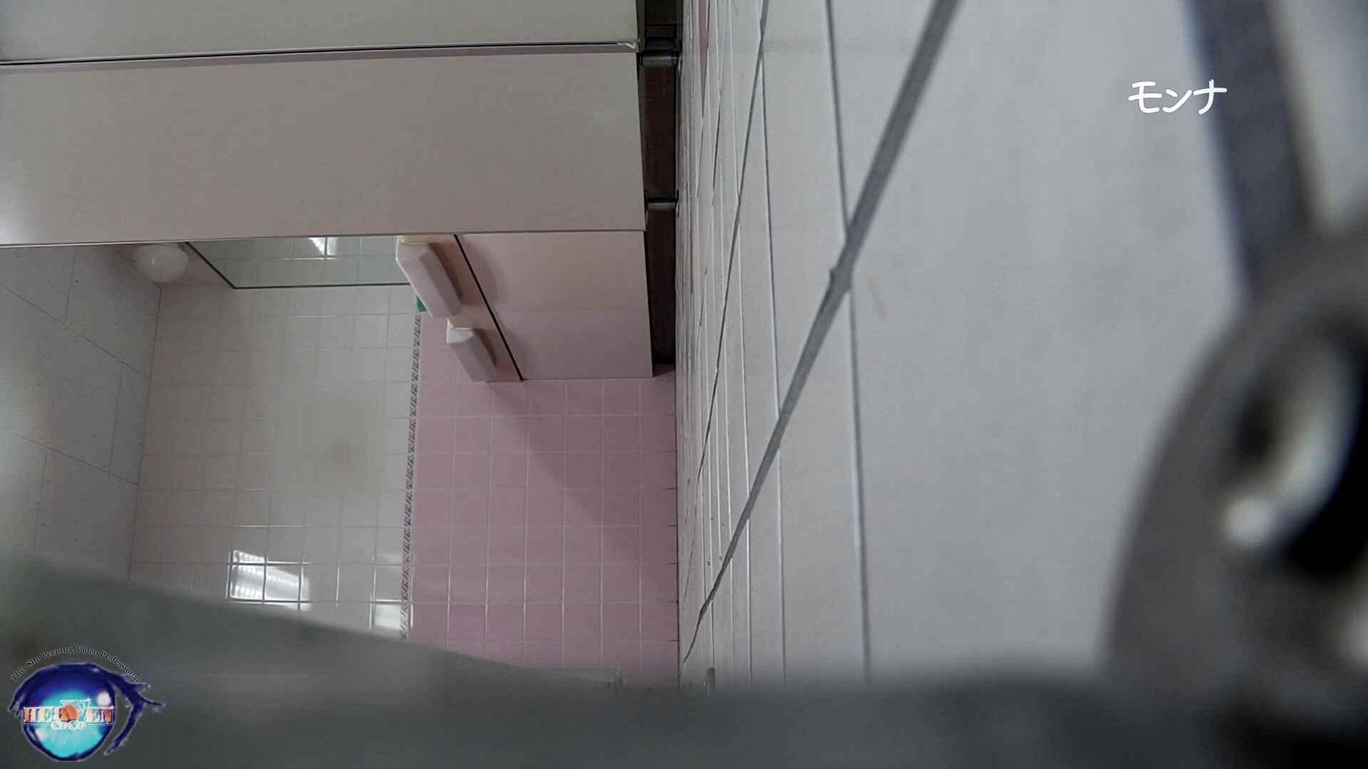 【美しい日本の未来】美しい日本の未来 No.108 前編 盗撮特集   おまんこ  58画像 1