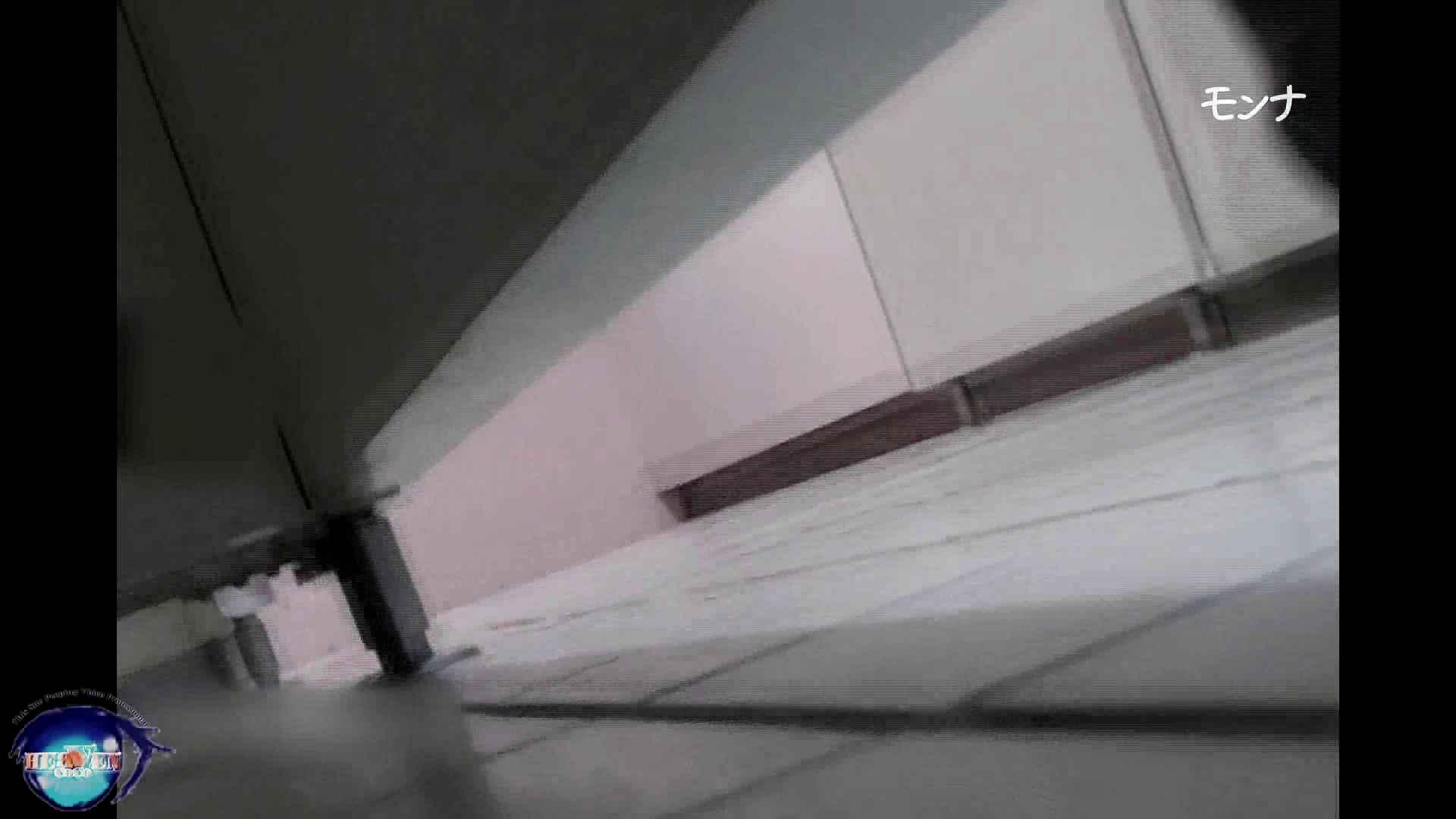 【美しい日本の未来】美しい日本の未来 No.108 前編 盗撮特集   おまんこ  58画像 23