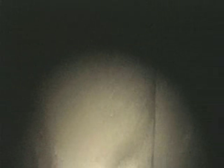 WOC 女子寮vol.2 女子寮 | 覗き  86画像 54