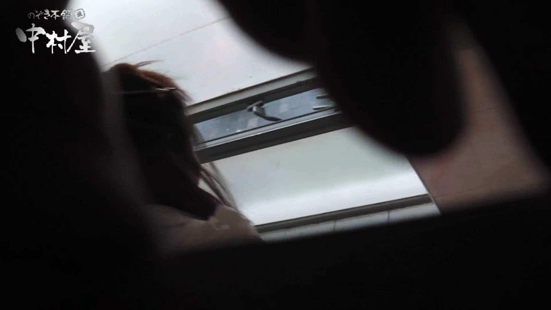 【世界の射窓から】世界の射窓から vol.17後編 洗面所 | 0  92画像 15