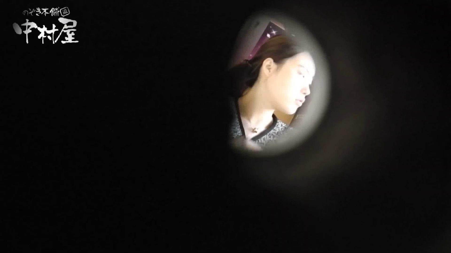 【世界の射窓から】世界の射窓から vol.17後編 洗面所 | 0  92画像 36
