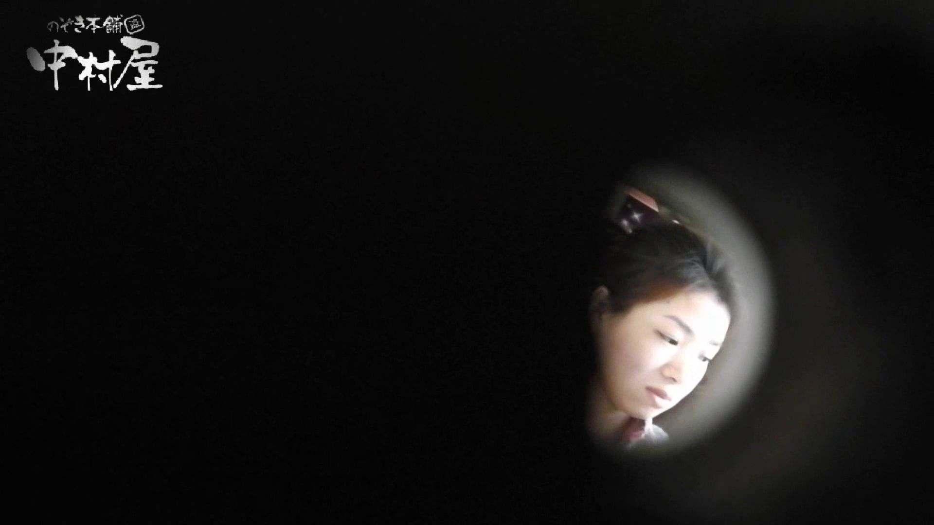 【世界の射窓から】世界の射窓から vol.17後編 洗面所 | 0  92画像 69