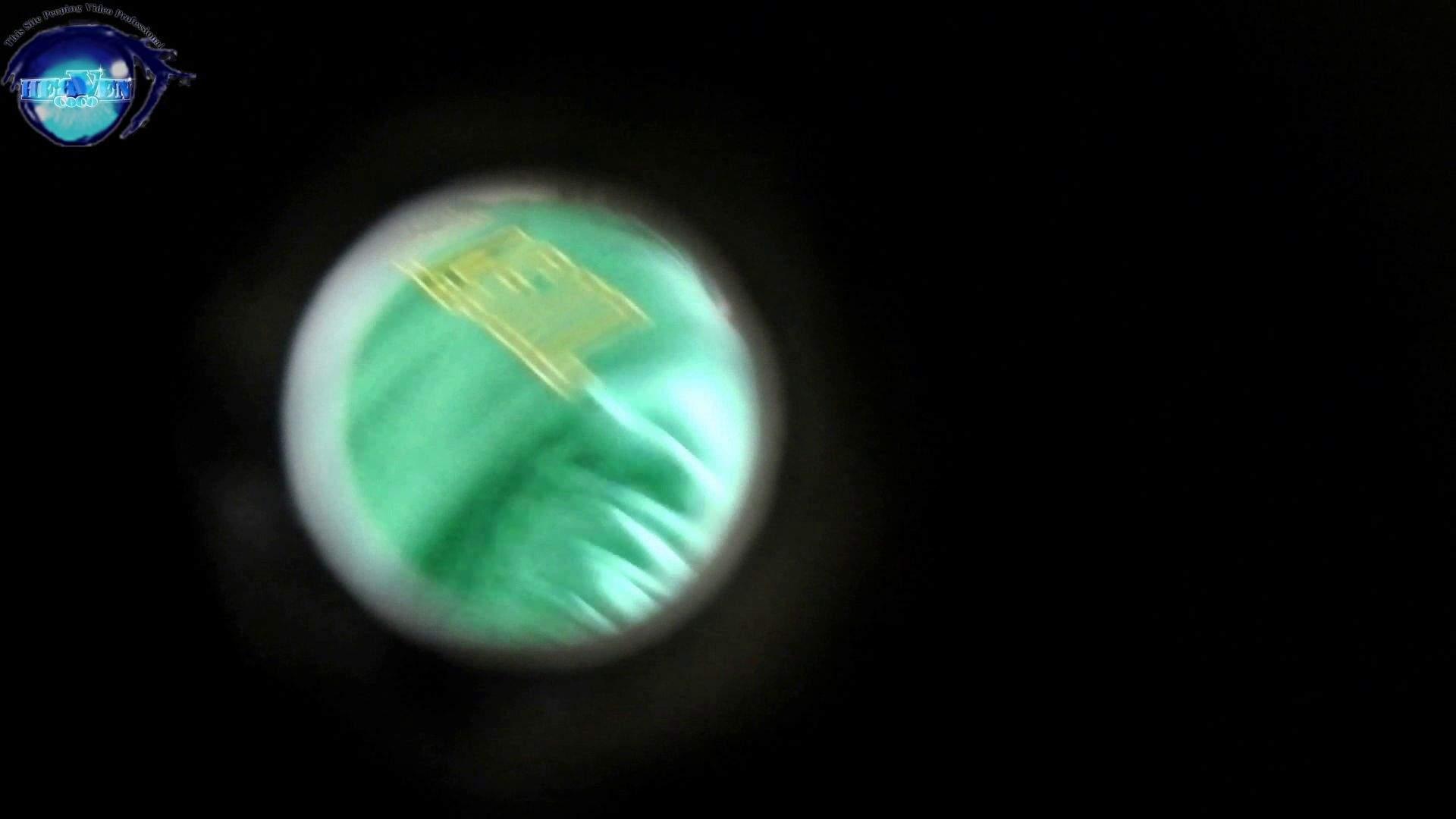 【世界の射窓から】世界の射窓から Nol.23前編 洗面所   0  100画像 3