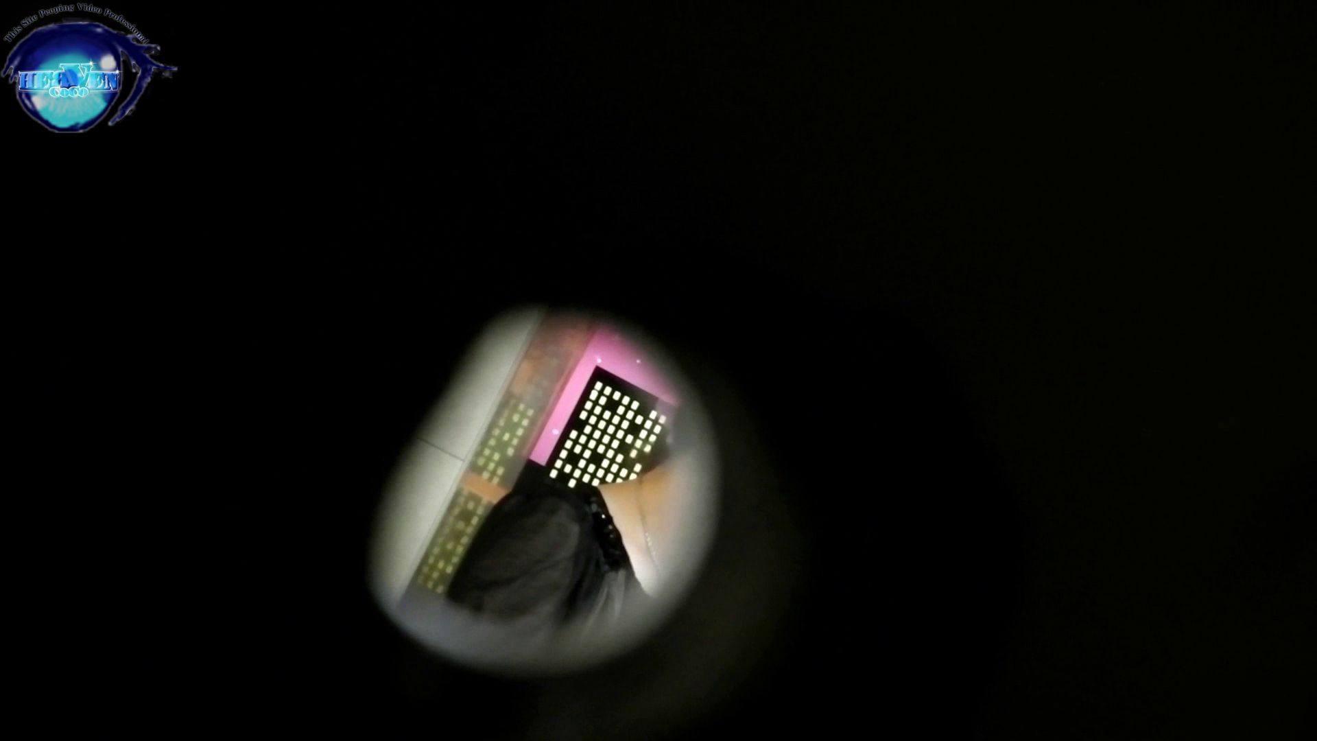 【世界の射窓から】世界の射窓から Nol.23前編 洗面所   0  100画像 69