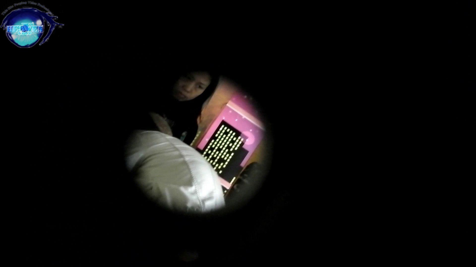 【世界の射窓から】世界の射窓から Nol.23前編 洗面所   0  100画像 96