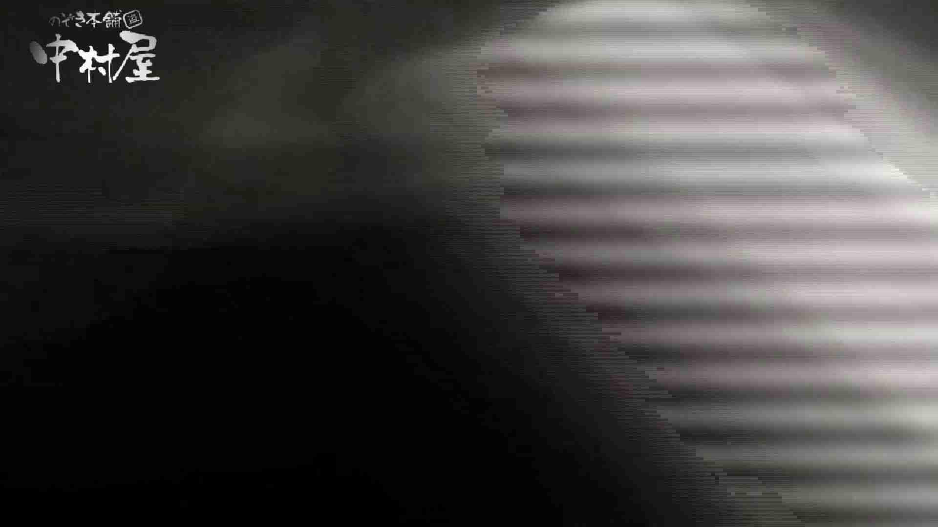 【世界の射窓から~ステーション編~】ステーション編 vol52 我慢して個室に入ったら。||:-)!! 盗撮特集 | おまんこ  79画像 6