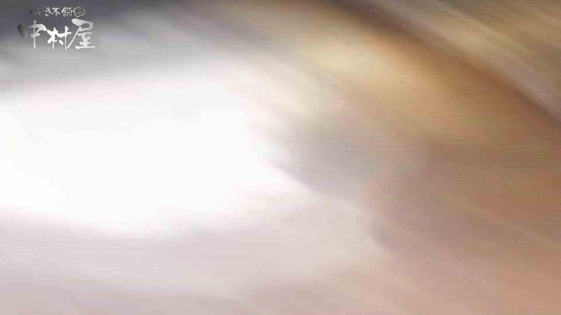【世界の射窓から~ステーション編~】ステーション編 vol52 我慢して個室に入ったら。||:-)!! 盗撮特集 | おまんこ  79画像 25