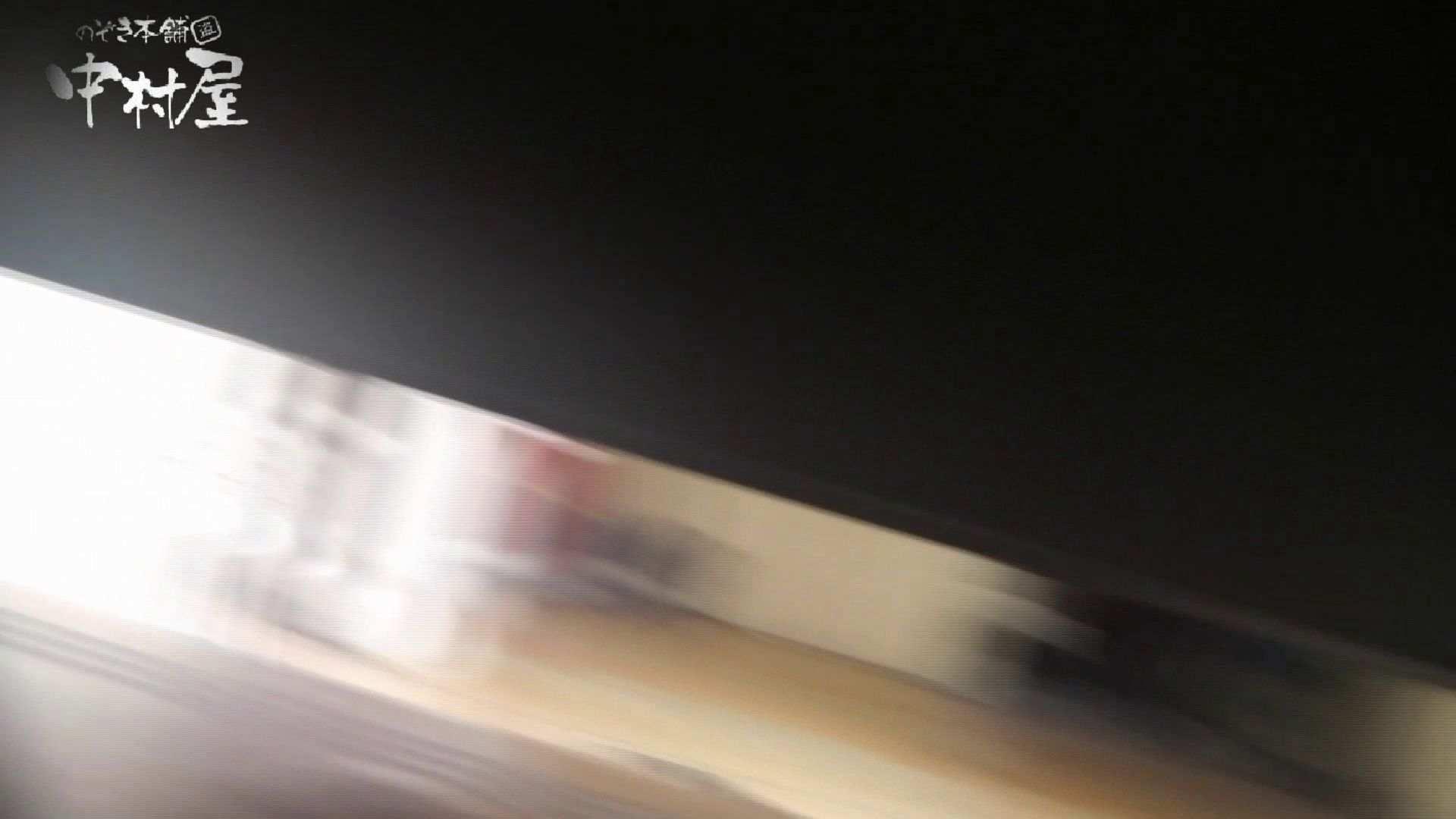 【世界の射窓から~ステーション編~】ステーション編 vol52 我慢して個室に入ったら。||:-)!! 盗撮特集 | おまんこ  79画像 31