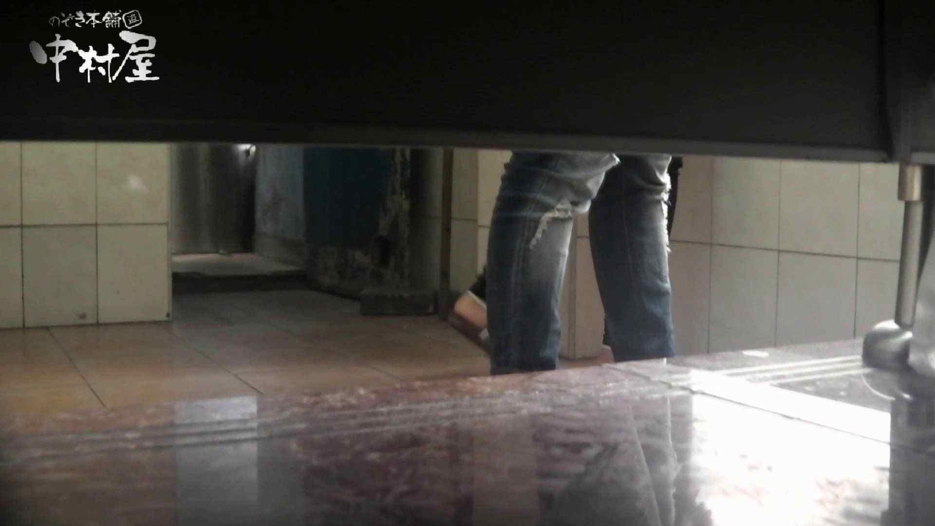 【世界の射窓から~ステーション編~】ステーション編 vol52 我慢して個室に入ったら。||:-)!! 盗撮特集 | おまんこ  79画像 49
