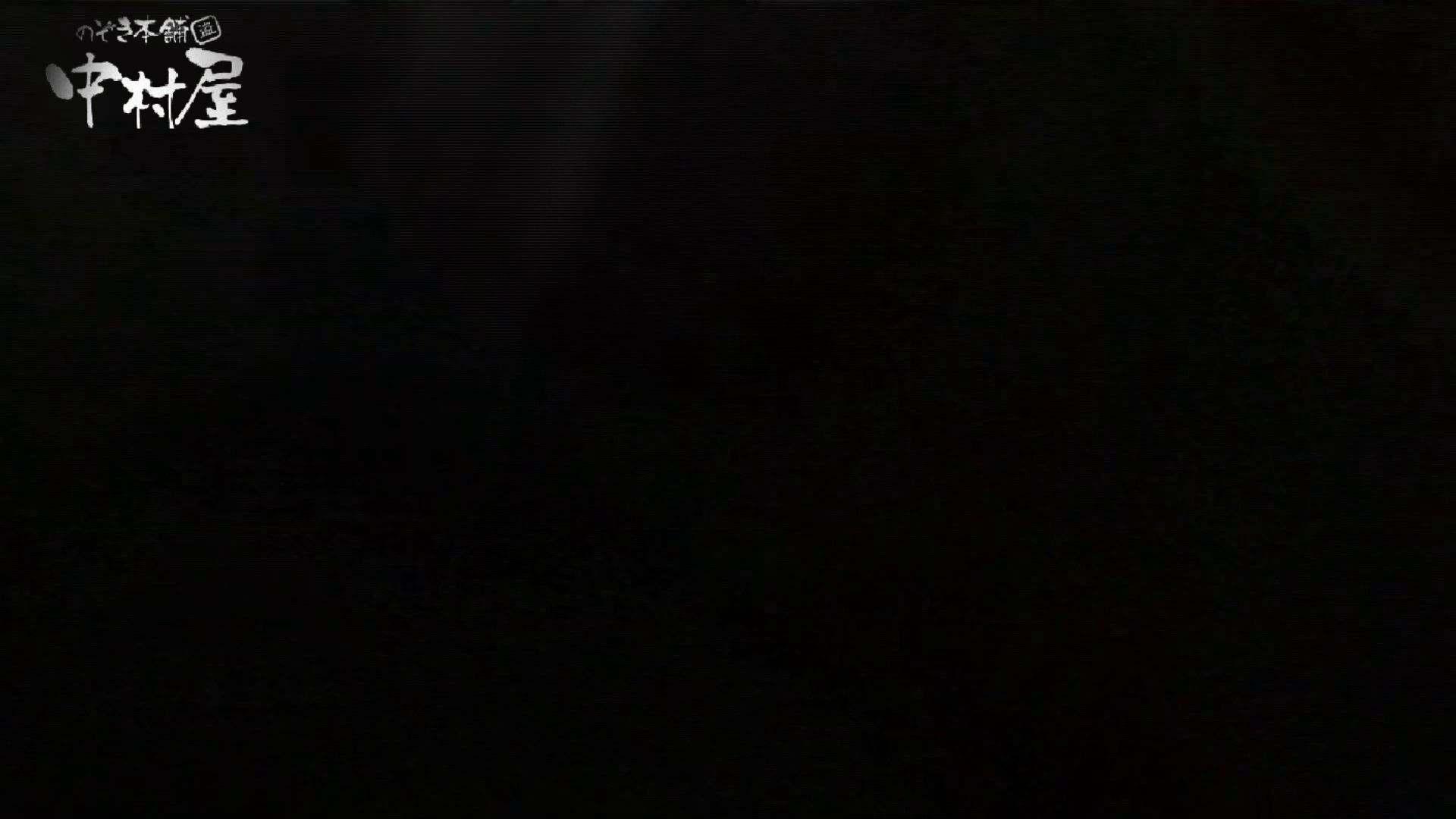 【世界の射窓から~ステーション編~】ステーション編 vol52 我慢して個室に入ったら。||:-)!! 盗撮特集 | おまんこ  79画像 71