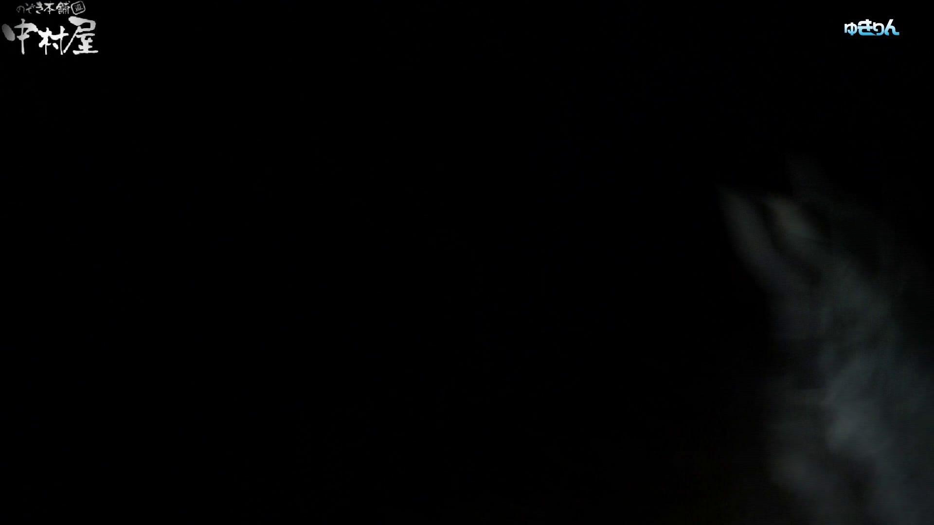 世界の射窓から~ステーション編 vol58 0.1%の確率!!吸い付こまれるプレミアム聖地 盗撮特集   おまんこ  83画像 24