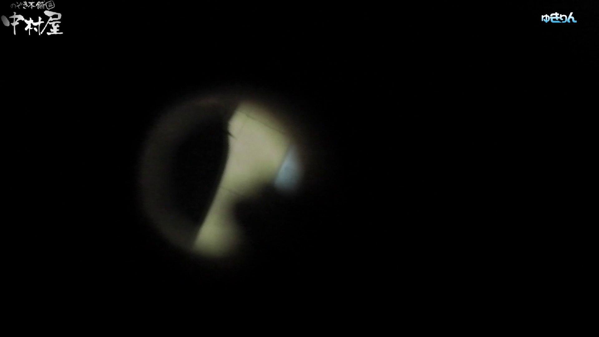 世界の射窓から~ステーション編 vol58 0.1%の確率!!吸い付こまれるプレミアム聖地 盗撮特集   おまんこ  83画像 37