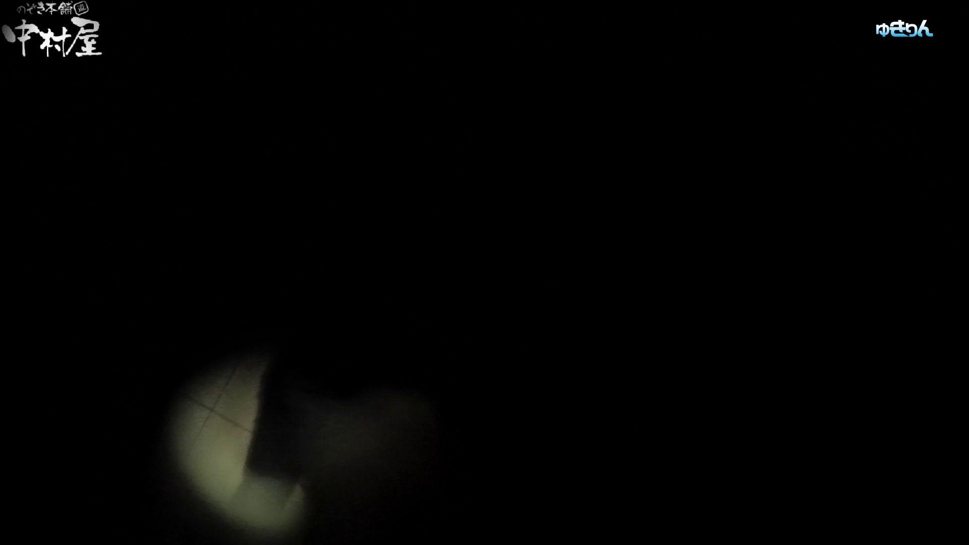 世界の射窓から~ステーション編 vol58 0.1%の確率!!吸い付こまれるプレミアム聖地 盗撮特集   おまんこ  83画像 38