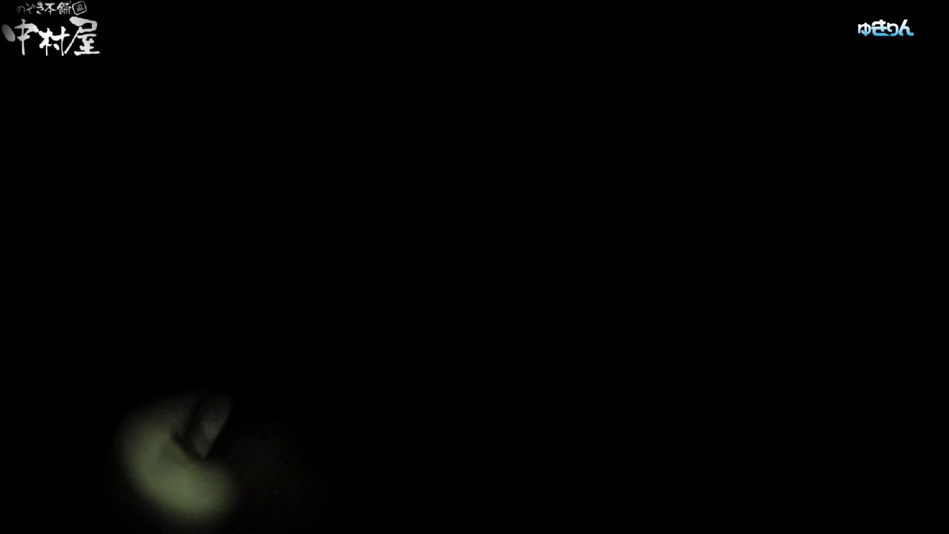 世界の射窓から~ステーション編 vol58 0.1%の確率!!吸い付こまれるプレミアム聖地 盗撮特集   おまんこ  83画像 57