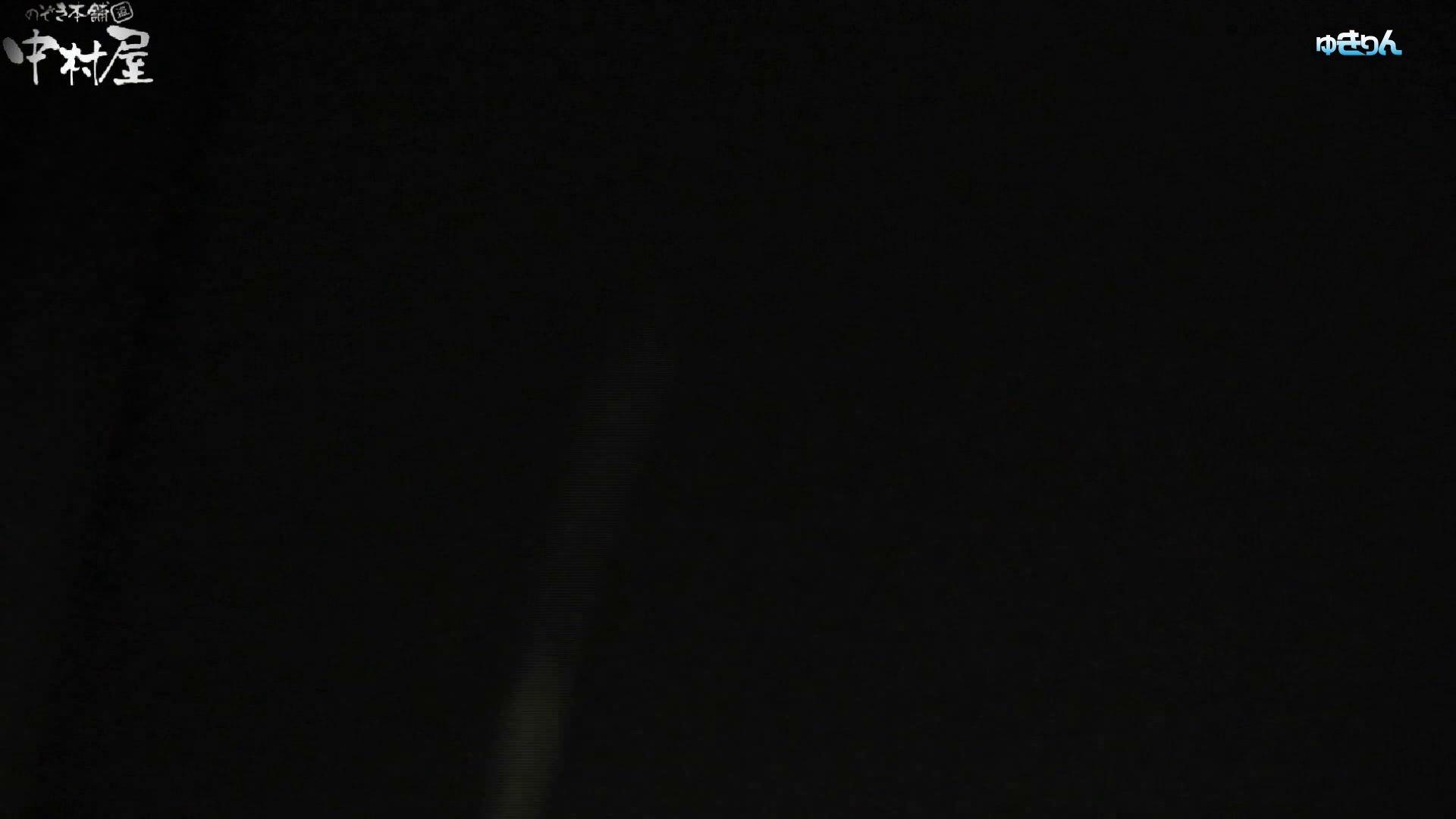 世界の射窓から~ステーション編 vol58 0.1%の確率!!吸い付こまれるプレミアム聖地 盗撮特集   おまんこ  83画像 65