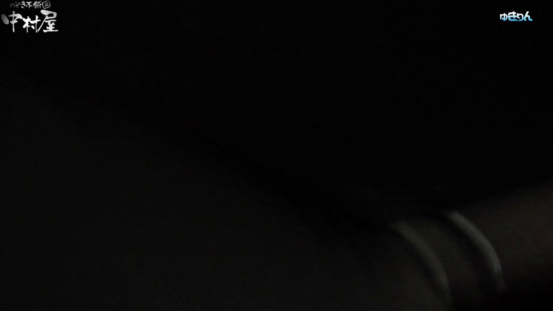 世界の射窓から~ステーション編 vol58 0.1%の確率!!吸い付こまれるプレミアム聖地 盗撮特集   おまんこ  83画像 66