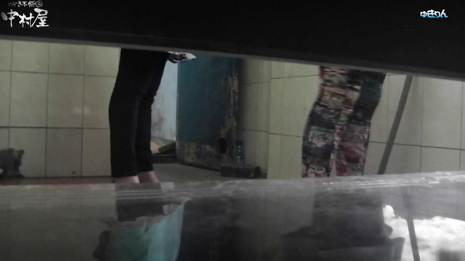 世界の射窓から~ステーション編 vol58 0.1%の確率!!吸い付こまれるプレミアム聖地 盗撮特集   おまんこ  83画像 82