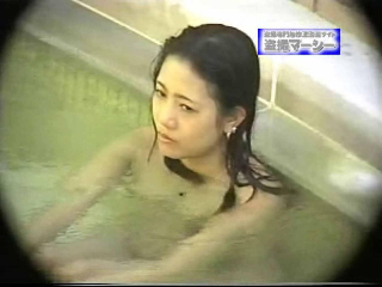 露天浴場水もしたたるいい女vol.3 裸体 | 盗撮特集  65画像 9