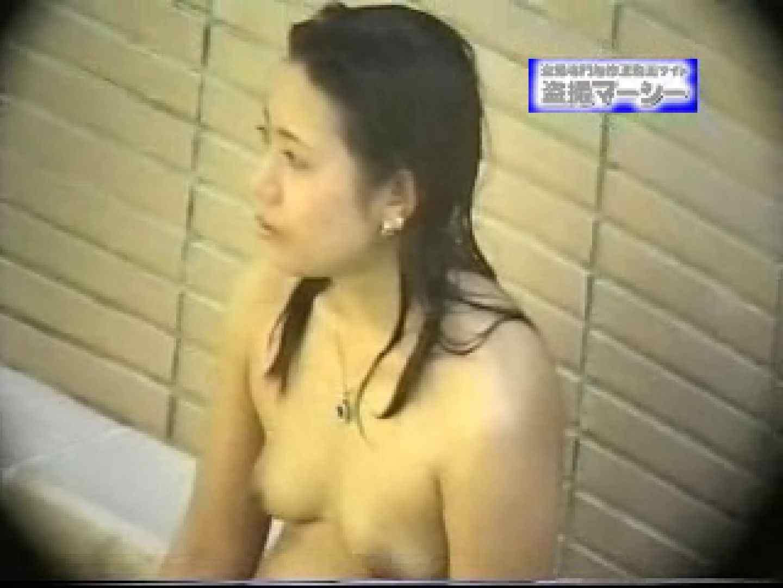 露天浴場水もしたたるいい女vol.3 裸体 | 盗撮特集  65画像 13