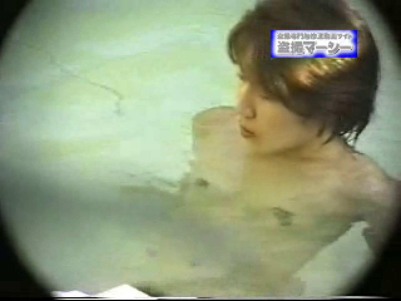 露天浴場水もしたたるいい女vol.3 裸体 | 盗撮特集  65画像 14