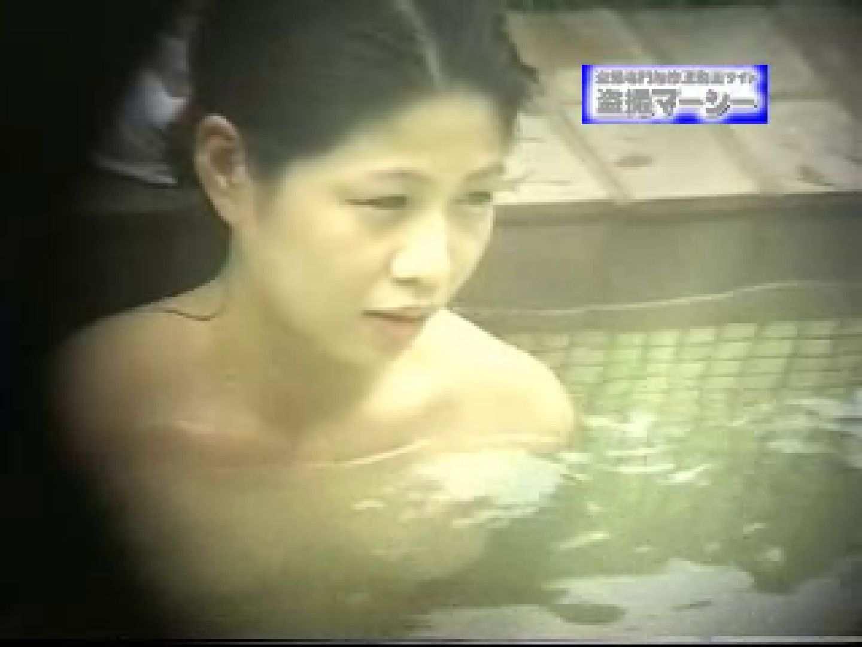 露天浴場水もしたたるいい女vol.3 裸体 | 盗撮特集  65画像 20