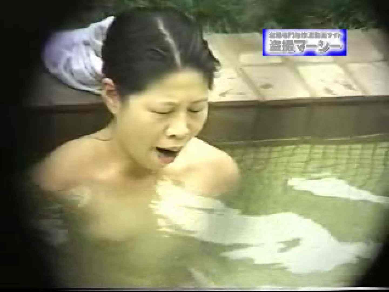 露天浴場水もしたたるいい女vol.3 裸体 | 盗撮特集  65画像 21