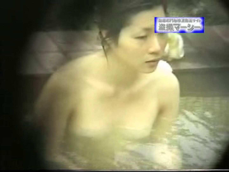 露天浴場水もしたたるいい女vol.3 裸体 | 盗撮特集  65画像 24